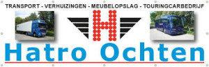 14. Hatro-300x97 - logo